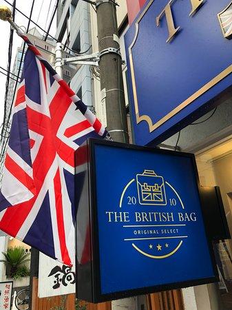 2018年 the british bagへ行く前に 見どころをチェック トリップ