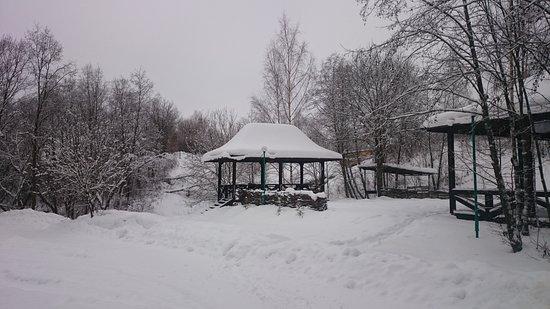 Rakhmanovo Foto