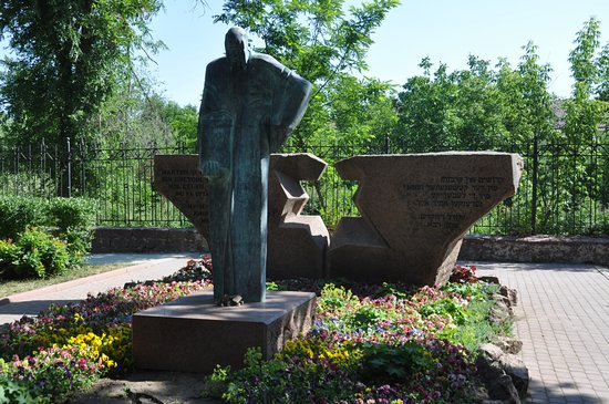 ‪Monument to the Victims of the Chisinau Ghetto‬