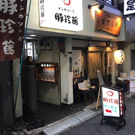 Budget friendly and quick tonkatsu restaurant