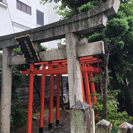 Yoshikuni Inari Shrine