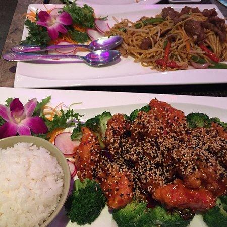 Asian Temptation: photo0.jpg