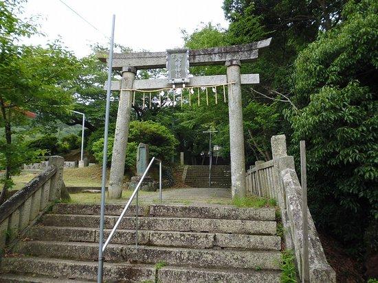 Shiinomiya Shrine