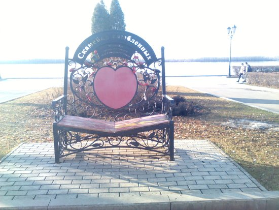 Bench of Lovers