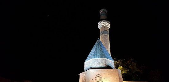 Natanz, Iran: 20180607_221132_large.jpg
