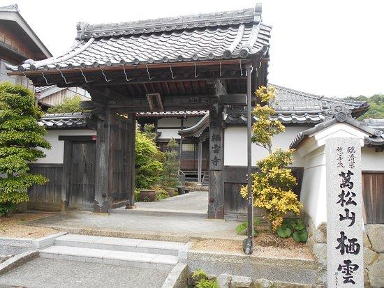 Seiun-ji Temple