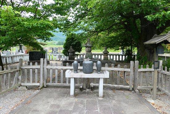 Ganjoji Temple: 武田信義公の御廟所