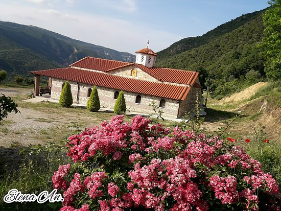 Veroia, Grecia: Iερά Μονή Μεταμορφώσεως Σωτήρος Μουτσιάλη