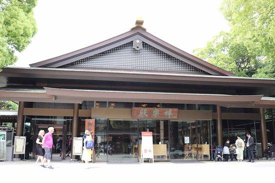 Meiji Jingu Shrine Kaguraden