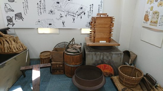 Natto Pavilion