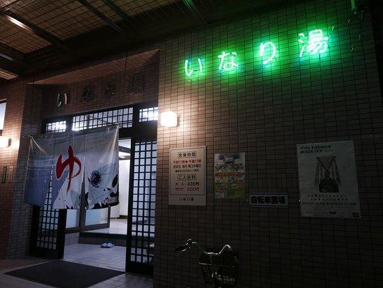 Inari-yu