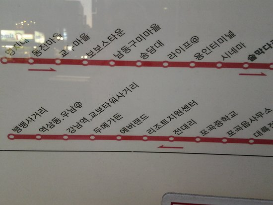 train map - Picture of Q Hotel, Yongin - TripAdvisor on