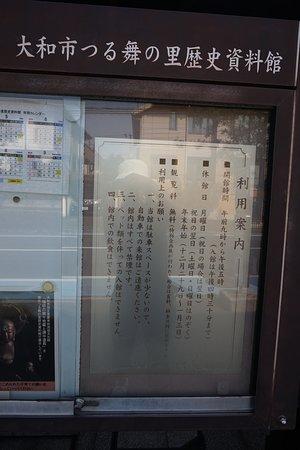 Tsurumai no Sato History Museum