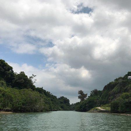 Hija River