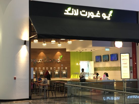 Emirate of Sharjah, Emirados Árabes: Yogurtland at Zero6