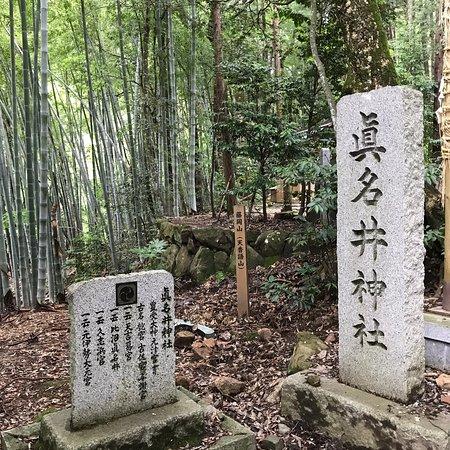 Manai Shrine
