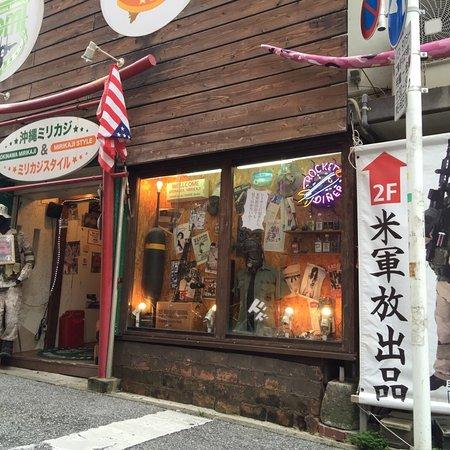 Okinawa Mirikaji, Kokusaidori