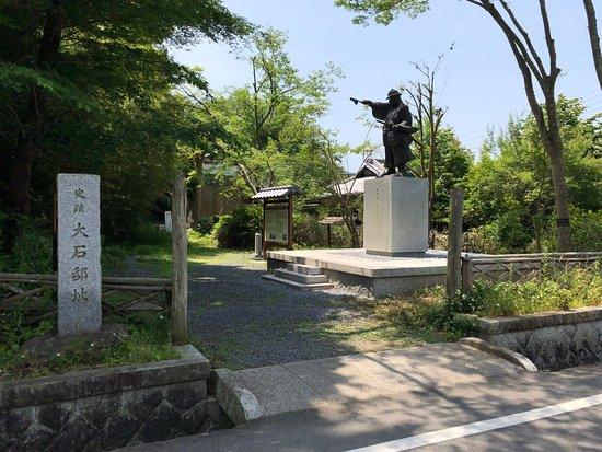 Kasama, Japon: 大石低