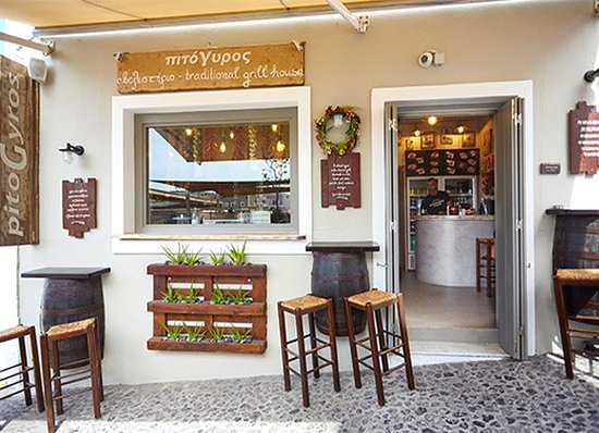 The best gyros in town! - Review of PitoGyros Traditional Grill House, Oia,  Greece - Tripadvisor
