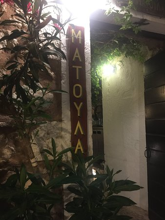Matoula Restaurant: This is where we ate.