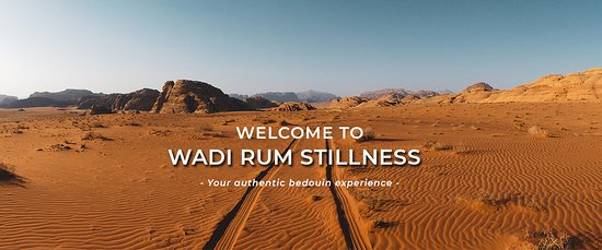 Wadi Rum Stillness Tours