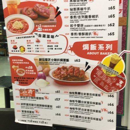 蕃滿門 (九龍灣國際展貿中心)照片
