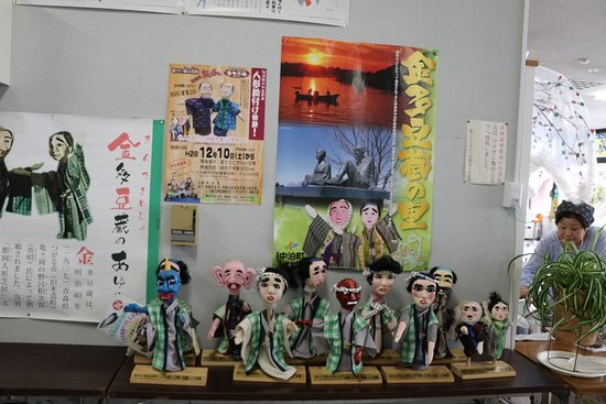 Tsugaru Tradition Kinta Mamezo Puppet Play