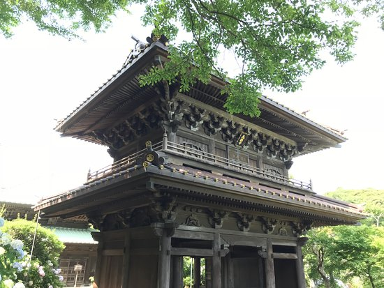 Eishoji Temple