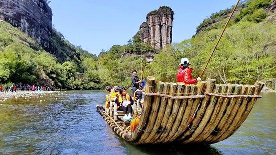 Bamboo Raft Drift