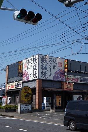 Okonomiyaki Honpo Yamato