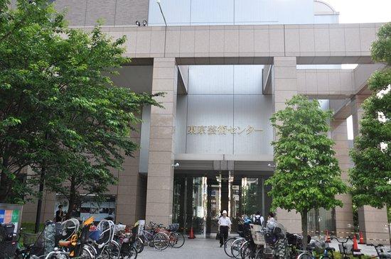 Art Center of Tokyo
