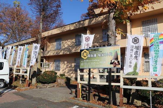 Suzaka Municipal   Museum