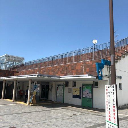 Oishida Station Tourist Information