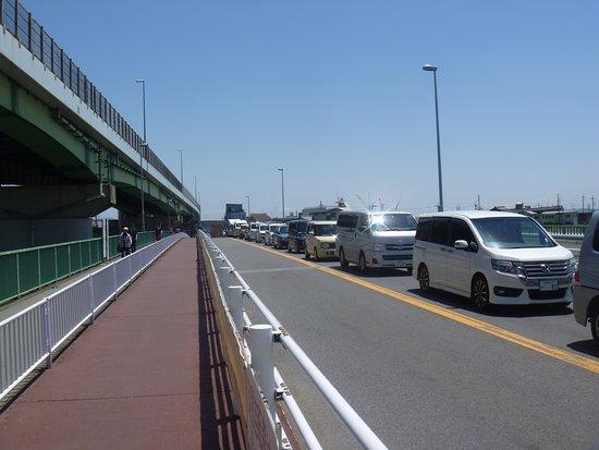 Kangetsukyo Bridge
