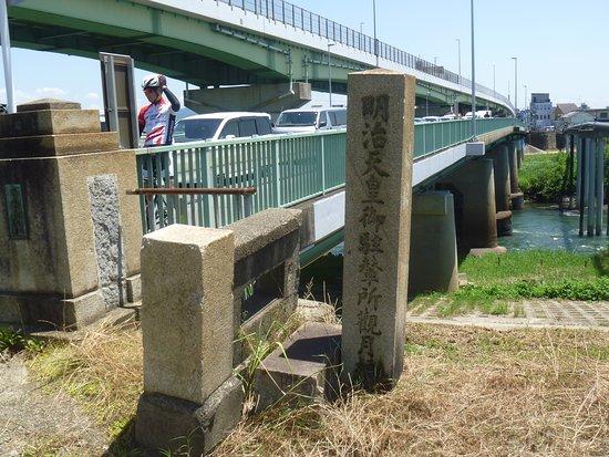 Meiji Tenno Gochurensho Kangetsukyo Monument