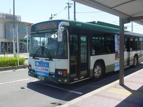 Yawata Foto