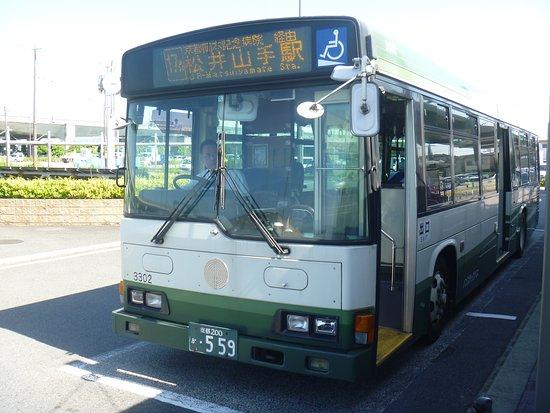 Kyoto Keihan Bus