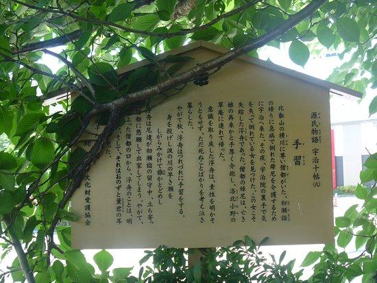 Tenarai no Koseki