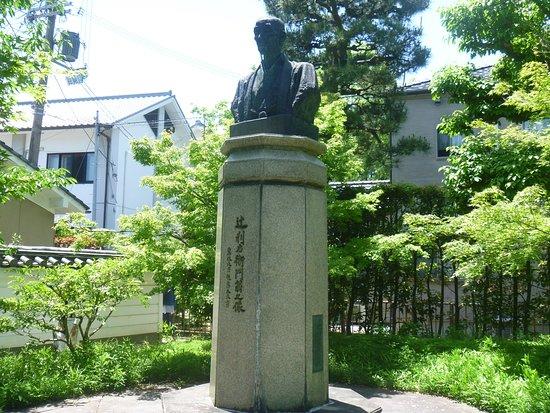 Tsujiri Emon Ounozo