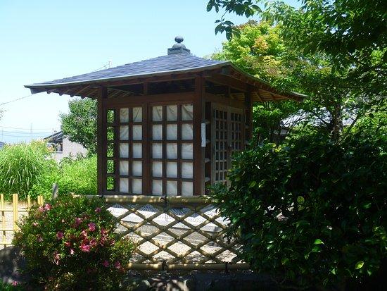 Ujibashidampi Monument