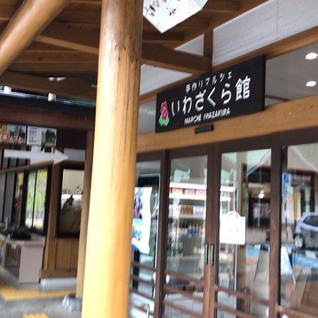 Michi-no-Eki Kaju Park Ashigakubo