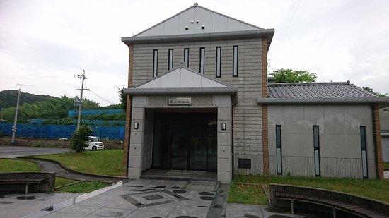 Hirokawa Municipal Otokoyamayaki Kaikan