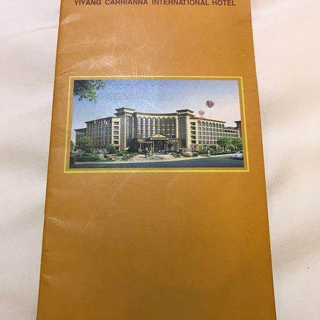 Yiyang, China: イーヤン キャリアンナ インターナショナル ホテル - イーヤン (益陽佳寧娜国際酒店)