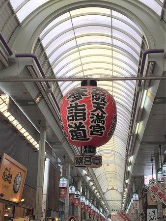 Tenjimbashisuji Shopping Street: 大阪天満宮参詣道の提灯