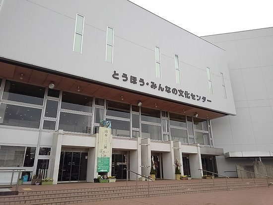 Toho Minna no Cultural Center