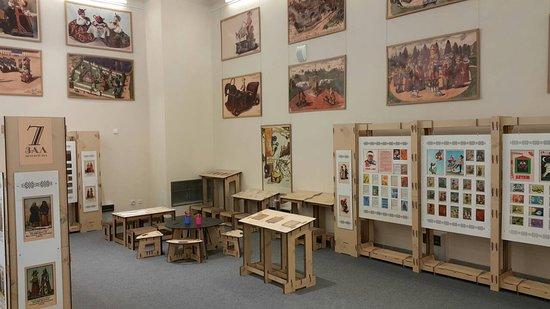 Museum Complex of Slovtsov