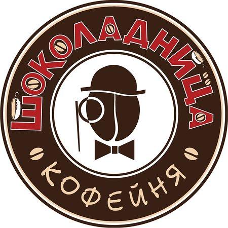 Otradnoye, Russia: Company Logo