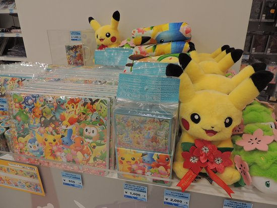 Pokémon Center Hiroshima