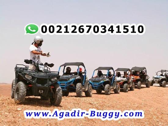 Tamraght, Marocko: Agadir Quad