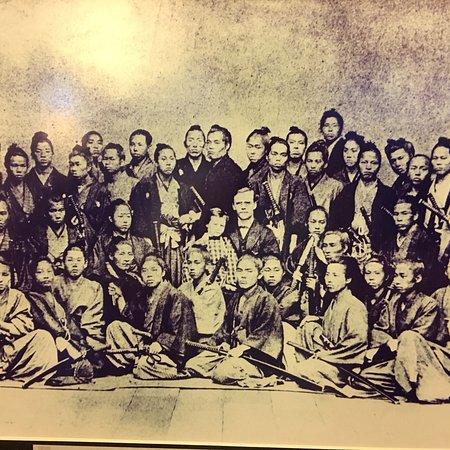 Unagi no Sueyoshi ภาพถ่าย